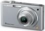 PANASONIC digitalni fotoaparat DMC-FS42EP-S srebrni